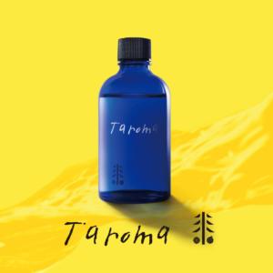 富山から、皮膚薬専門製薬会社が監修した アロマの新ブランド「Taroma(タロマ)」がデビュー。