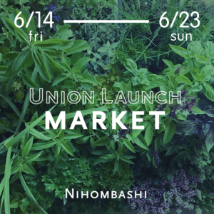 UNION LAUNCH MARKET